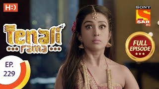 Tenali Rama - Ep 229 - Full Episode - 23rd May, 2018