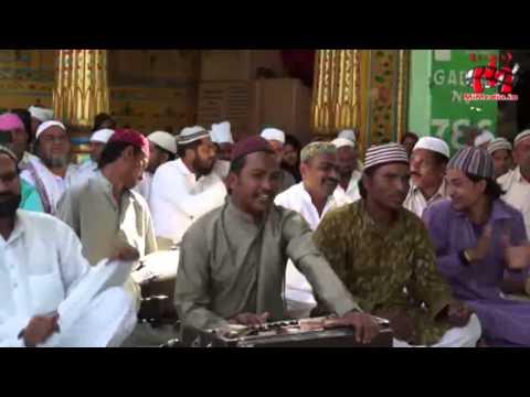 Karam karam ya khwaja Gareeb Nawaz