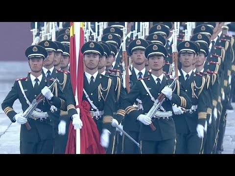 China's National Day 2017 flag raising