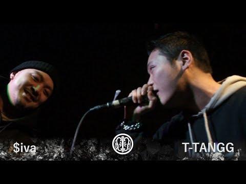 THE罵倒2018 -最終選抜予選- 【$iva vs T-TANGG】