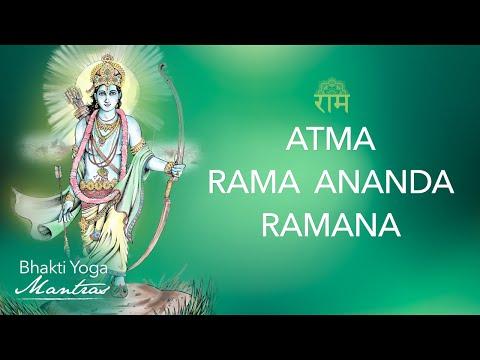 Atma Rama Ananda Ramana | Bhakti Yoga Mantras