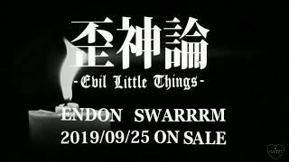 eNDON/SWARRRM