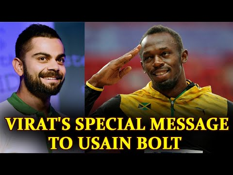 Virat Kohli sends special message to Usain Bolt ahead of his last race | Oneindia News