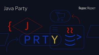 Market Java Party
