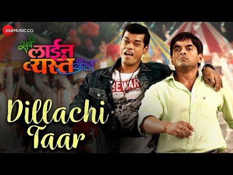 Dillachi Taar   Sarva Line Vyasta Aahet   Adarsh Shinde   Siddharth Jadhav & Saurabh Gokhale
