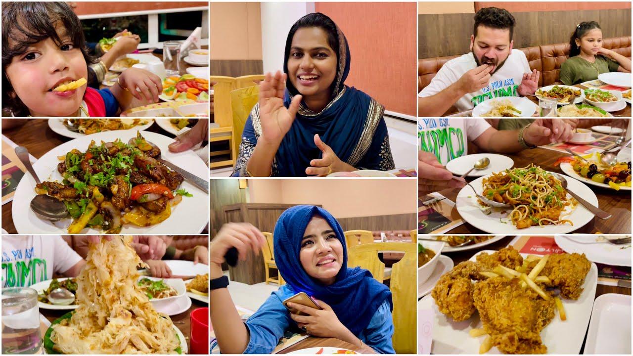 Dinner പൊളിച്ചു 😋 | Wilton Restaurant, Wayanad | Suhana | Basheer Bashi | Mashura