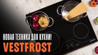 духовой шкаф Vestfrost VFSM60OH обзор
