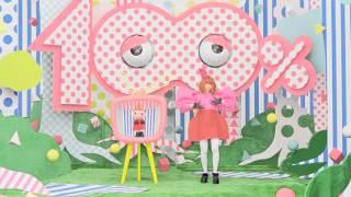きゃりーぱみゅぱみゅが出演するSUZUKI MRワゴンのCM「100%ダンス編」の...