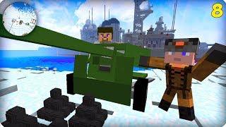 Вторая Мировая Война [ЧАСТЬ 8] Call of duty в Майнкрафт! - (Minecraft - Сериал)