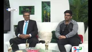 Neo Pakistan with Marium Ismail - 17 February 2016 - Sohail Warraich