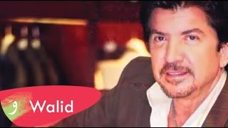 Walid Toufic - Abooky Meen (Official Audio)   2012   وليد توفيق - أبوكي مين