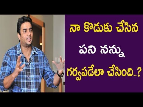 Hero Madhavan Is A Proud Dad About Her Son | నా కొడుకు చేసిన పని నన్నుగర్వపడేలా చేసింది.?| Madhavan Mp3