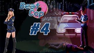 Beat Cop день #4 Красный, как кирпич (обзор и прохождение на русском)