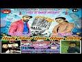 Latest Pahari Song | Natti  Star Nonstop | Babu Ram  Rolta | Sweety Khimta | Paharisong.com