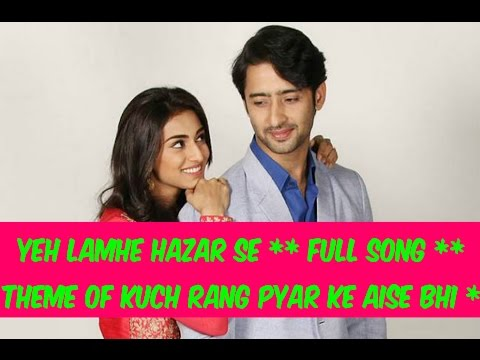 Yeh Lamhe Hazar Se ** FULL SONG ** WITHOUT...