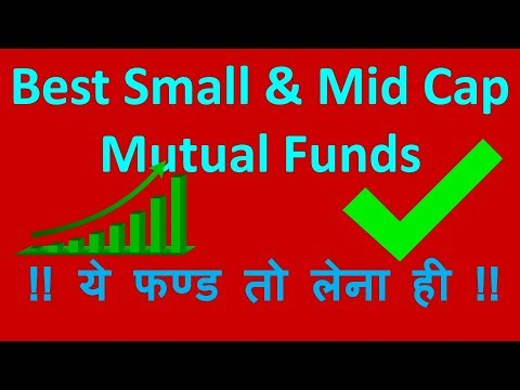 Best Small & Mid Cap Mutual Funds  !! SECTOR KA SULTAN !! BEST SIP MUTUAL FUND !!