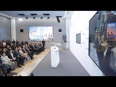 Official Launch of Siemens Digitalisation Hub