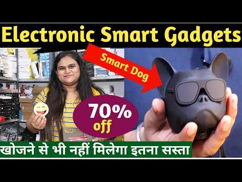 electronic-smart-gadgets-70%-off-/इतना-सस्ता-असंभव-!!-smart-dog,-smart-cilet,-smart-camera-etc.