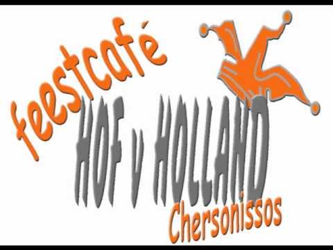 Hof van Holland Summer 2011 mix tape. Mixed by DJ Willem de Wijs