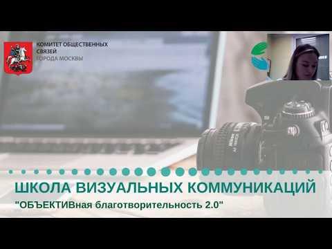 Правовое регулирование  охраны изображения гражданина и фотографии