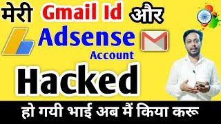My 2 Gmail id & 1 Adsense Account Haked ????????????