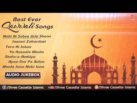 Best Ever Qawwali 2017 Songs - Audio jukebox