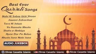Best ever qawwali 2017 songs - audio jukebox