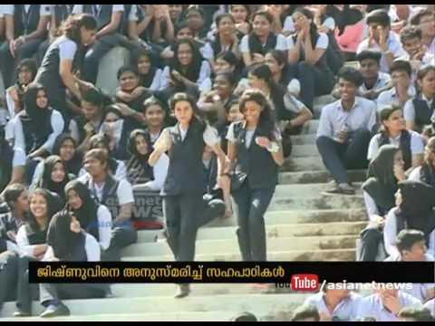 Jishnu Pranoy's commemoration by college students