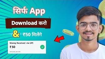 🔥Genie App hack Trick. ₹6540 Ra daily. Earn Free PayTm Cash. Genie Unlimited Trick