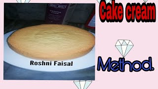 Cream cake bnane ka method.🎂🎂