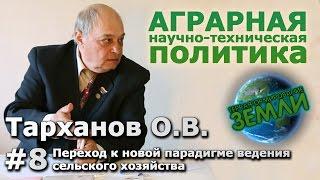 видео Реферат: Аграрная политика Н.С. Хрущева - Xreferat.com - Банк рефератов, сочинений, докладов, курсовых и дипломных работ