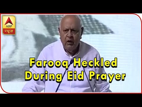 Days After Chanting 'Bharat Mata Ki Jai', Farooq Abdullah Heckled During Eid Prayer | ABP News