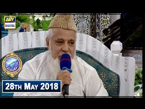 Shan-e-Sehr - ( Naat Segment ) - Siddiq Ismail - 28th May 2018