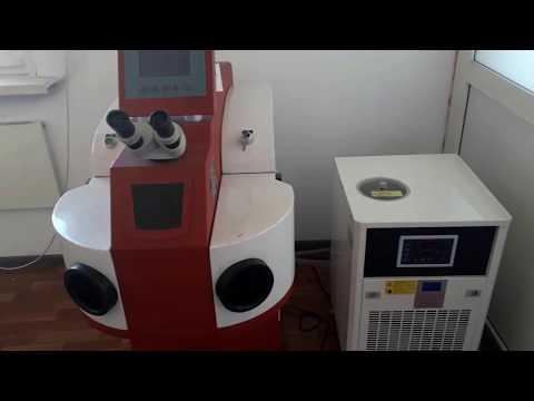 Jewelry Laser Welding Machine Аппарат для лазерной пайки