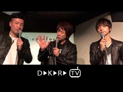 DKRTV COMPLETE《東京組#01》