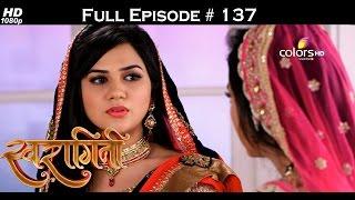 Swaragini - 8th September 2015 - स्वरागिनी - Full Episode (HD)