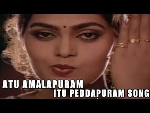 Atu Amalapuram Itu Peddapuram Song
