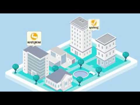 Telecom Cambodia video spot for mixed service