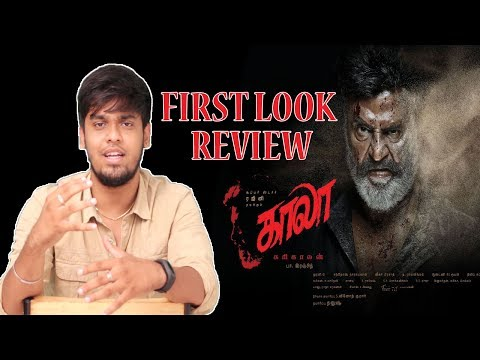 Kaala Karikalan Title Overview | Thalaivar 161 Official Title & Poster Released | Rajni Fans Excited