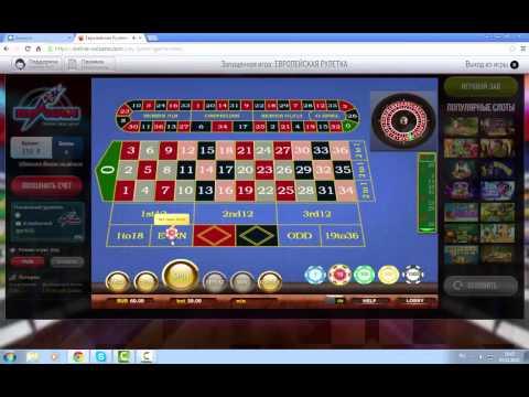 Скачать бесплатно эмуляторы игровые автоматы карточных игр как ремонтировать игровые автоматы
