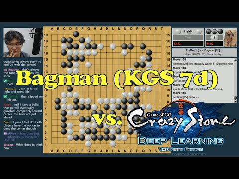 2016 08 24 Bagman vs. Crazy Stone Deep Learning