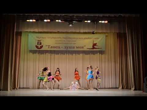 Смотреть клип 13  Рок н ролл  Студия танца «Juicy Carrots» онлайн бесплатно в качестве