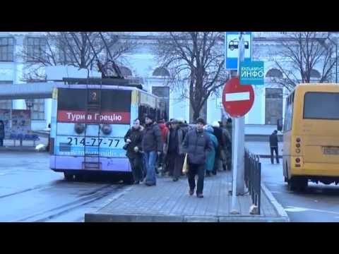 Донецк сегодня! Город живет - Донецкий ЖД вокзал
