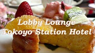 Tokyo Station Hotel, Lobby Lounge