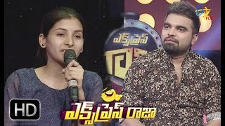 Express Raja | Funny Bite 1 | 20th April 2018 | ETV Plus