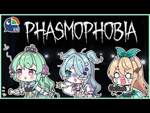 PHASMOPHOBIA │ PROFESSIONAL GHOST HUNTER IS BACK 【NIJISANJI EN   Finana Ryugu】 「LazuLight Collab」