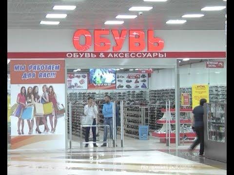 Гипермаркет «Планета одежды и обуви» поздравляет!