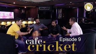 Cafe Cricket Complete Episode 9 With Yahya Hussaini #PakvNZ #ODI