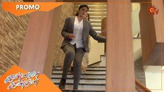 Kannana Kanne - Promo | 15 March 2021 | Sun TV Serial | Tamil Serial