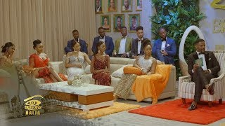Why Lolu and Anto Didn't Work Out   Big Brother Naija Reunion   Africa Magic